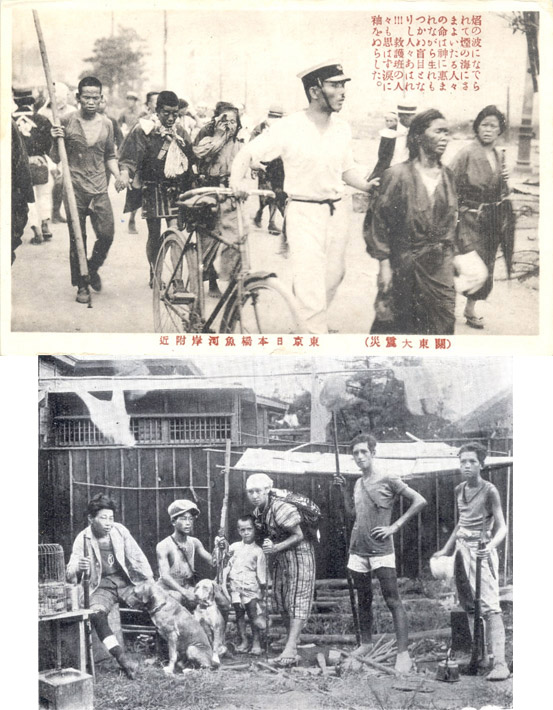 Postcard depicting people fleeing Tokyo after the earthquake // Photograph of jikeidan: well-armed yet ill trained members of neighborhood vigilance groups