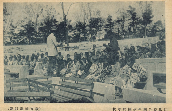Postcard of an open air school classroom in the ruins of Tokyo