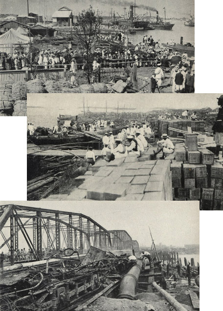 Photographs of aid being delivered to Tokyo and infrastructure under repair