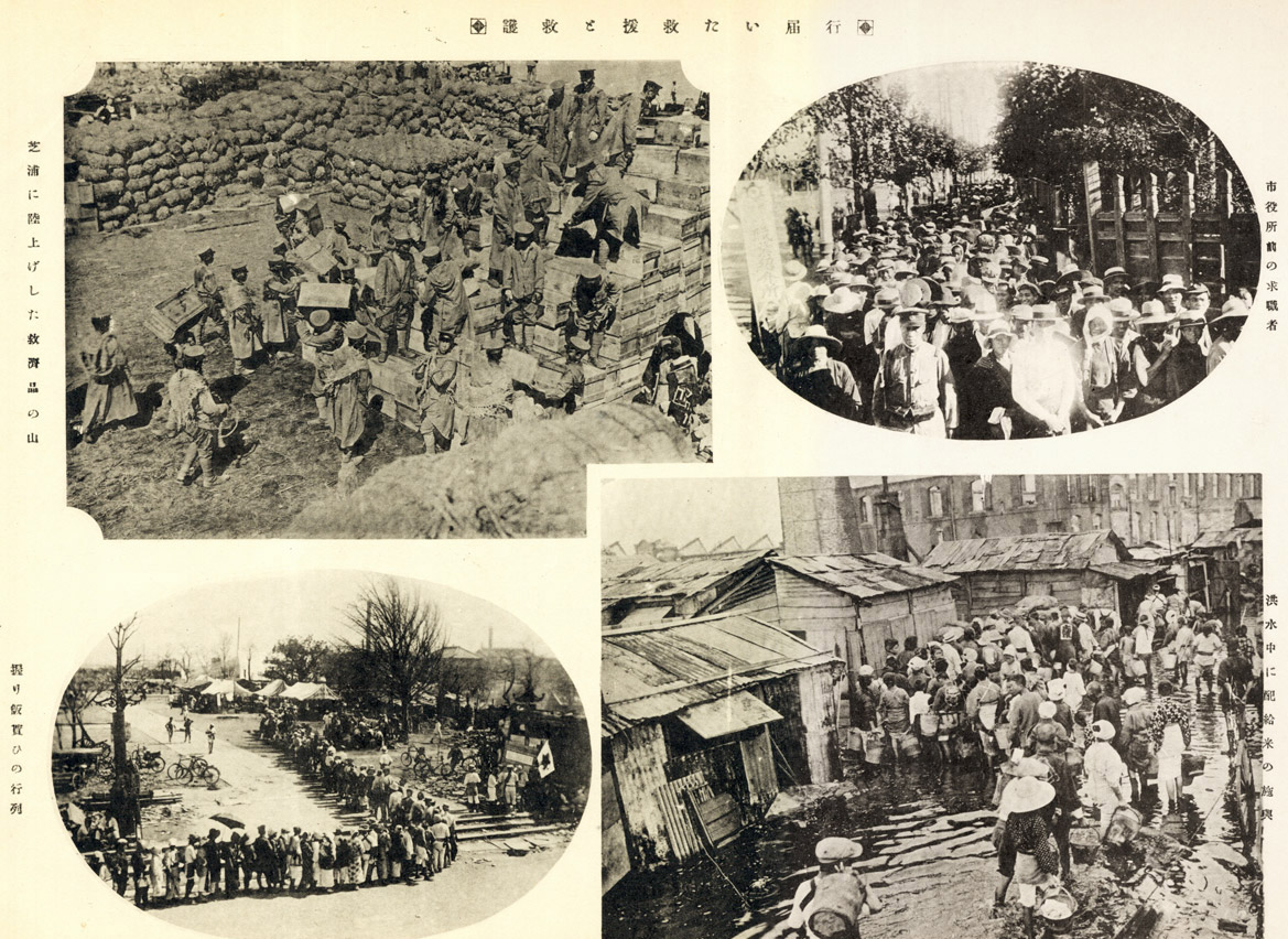 Photographs showing relief activities carried out in post-disaster Tokyo