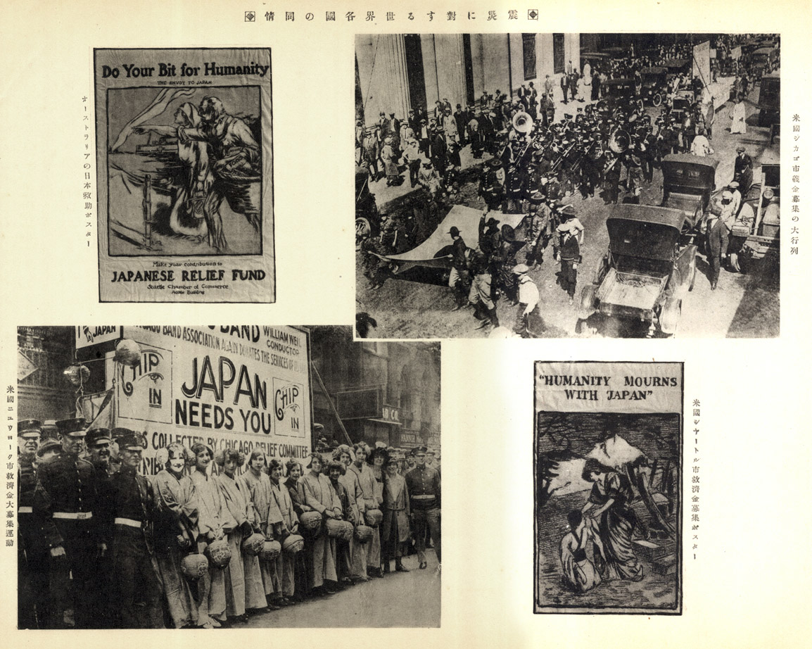 Photographs of international aid and assistance campaigns