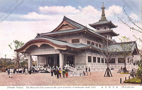 Postcard of the memorial hall that was completed in 1930