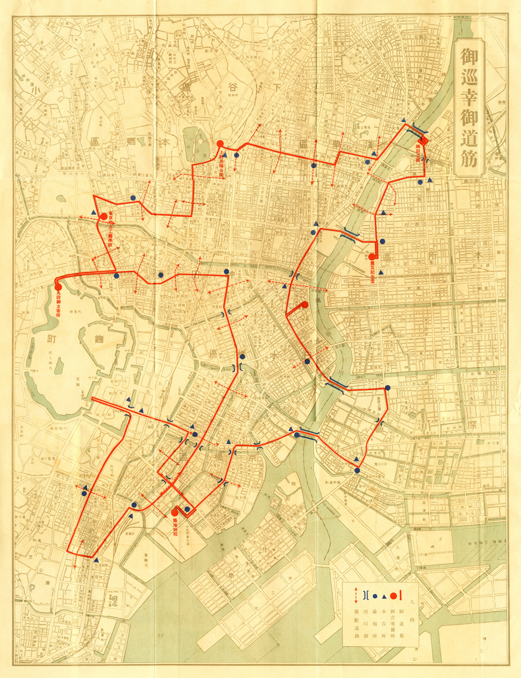 Map indicating the route of the Emperor's tour of reconstructed Tokyo in 1930