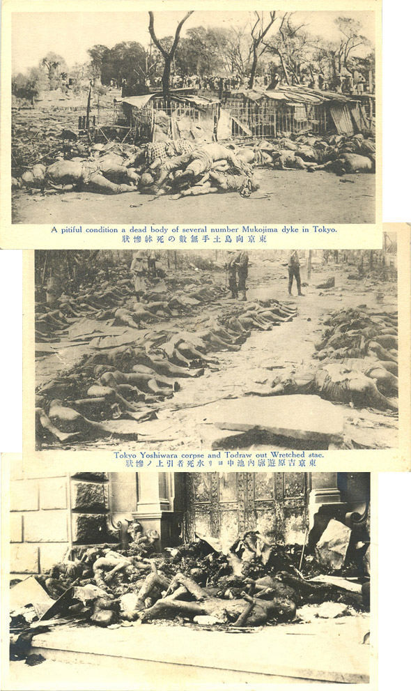 Three postcards of dead bodies in Tokyo and Yokohama