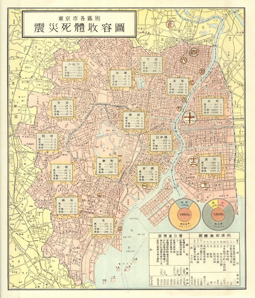 Map indicating corpse incineration centers across Tokyo