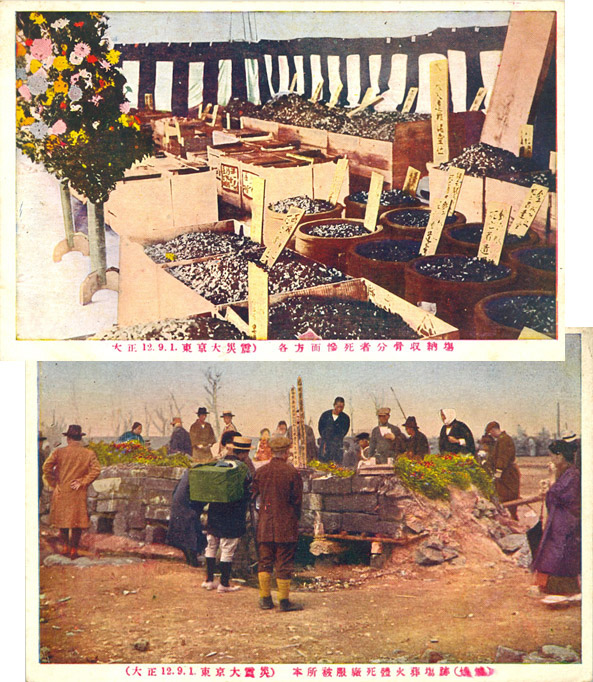 Two postcards showing the remains of bodies and a funeral pyre at the site of the Honjo Clothing Depot