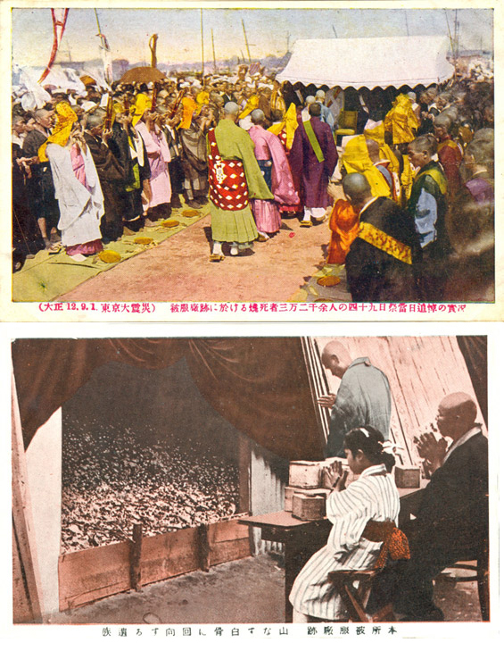 Postcard of Buddhist monks offering final prayers for the dead at the forty-ninth-day memorial service // Postcard of people offering condolences to the remains of the dead at the site of the Honjo Clothing Depot
