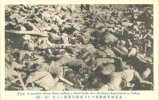 Postcard of the dead at the site of the Honjo Clothing Depot on 2 September 1923