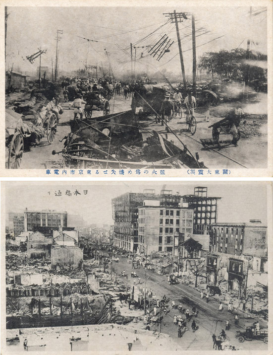 Postcards illustrating two scenes of destruction in downtown Tokyo