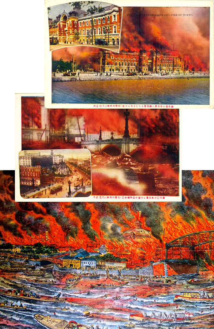 Three images depicting the spread of fires in Tokyo
