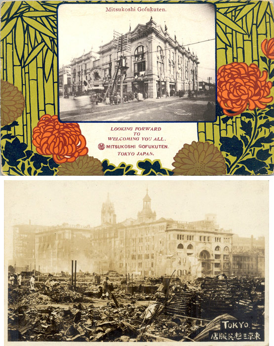 Postcards showing Mitsukoshi Department Store before and after the Great Kantō Earthquake