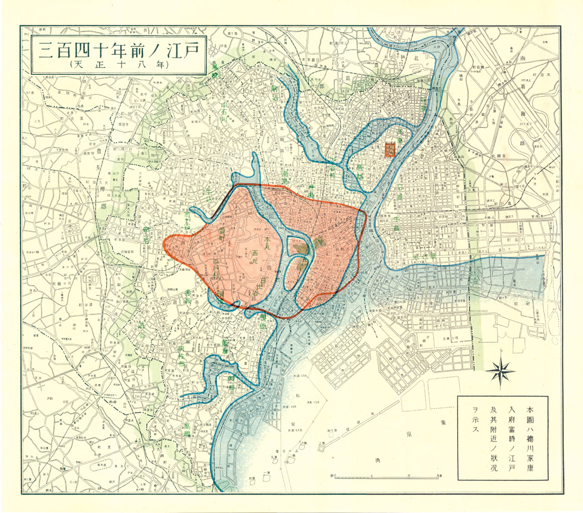 Map of Edo 340 years ago, Tensho Era (1573-1592)
