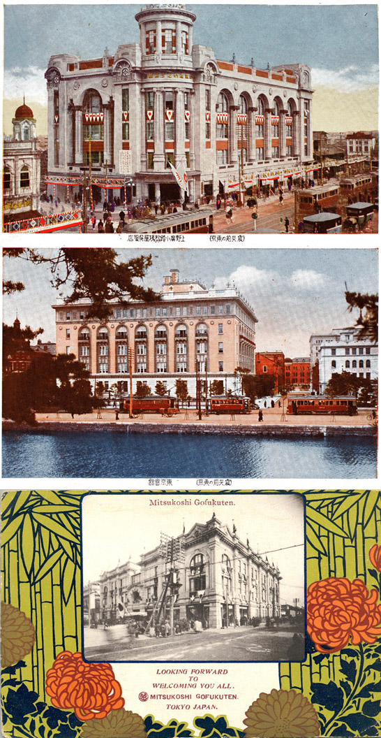 Postcards images of three images of grand buildings in Tokyo before the 1923 Earthquake