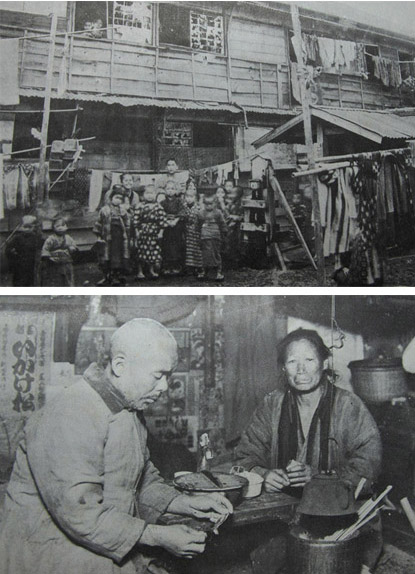 Photographs of slum areas in eastern Tokyo circa 1920