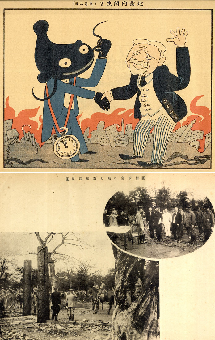 Cartoon of a well-dressed catfish shaking hands with the new prime minister, Yamamoto Gonnohyōe // Photograph of Crown Prince Hirohito touring the devastated landscape of Tokyo