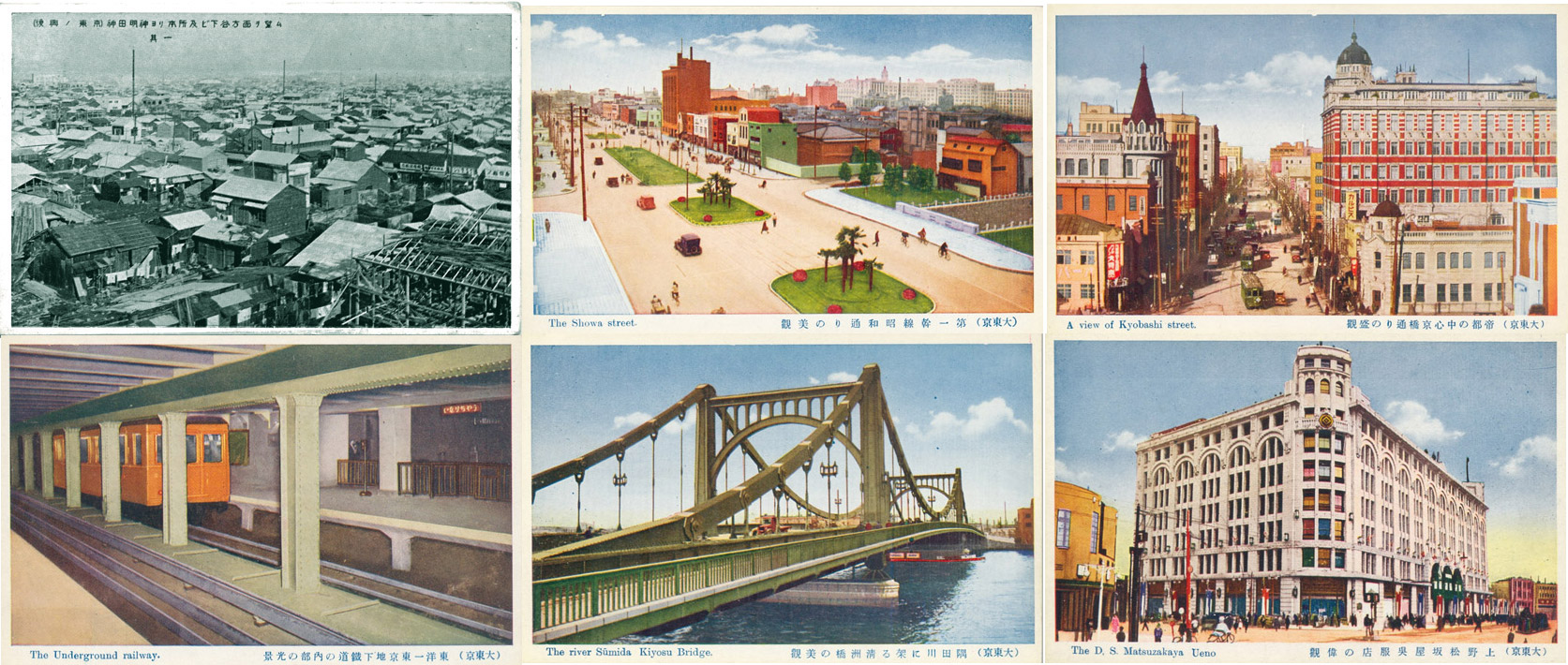 Postcards highlighting reconstruction accomplishments